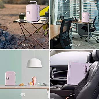 02ピンク AstroAI 冷蔵庫 小型 冷温庫 ミニ冷蔵庫 4L 化粧品 小型でポータブル 家庭 車載両用 保温 保冷 2電源_画像7