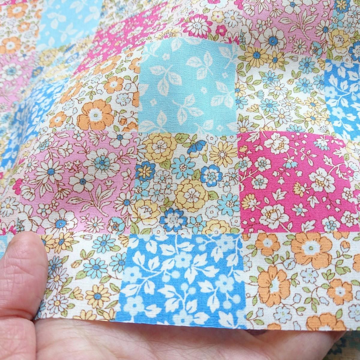 はぎれ生地(60) 約25㎝×110㎝ 綿 ピンクブルー パッチワーク柄 花模様 美品