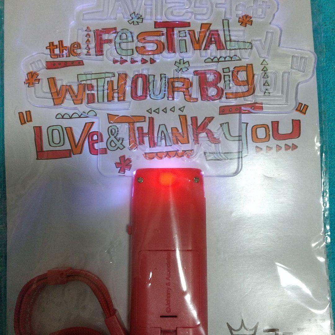 嵐 グッズ 色々【Japonism・LOVE・嵐フェス13】やりすぎちゃったカレンダー、リボンブレス、マスキングテープ、ペンライト
