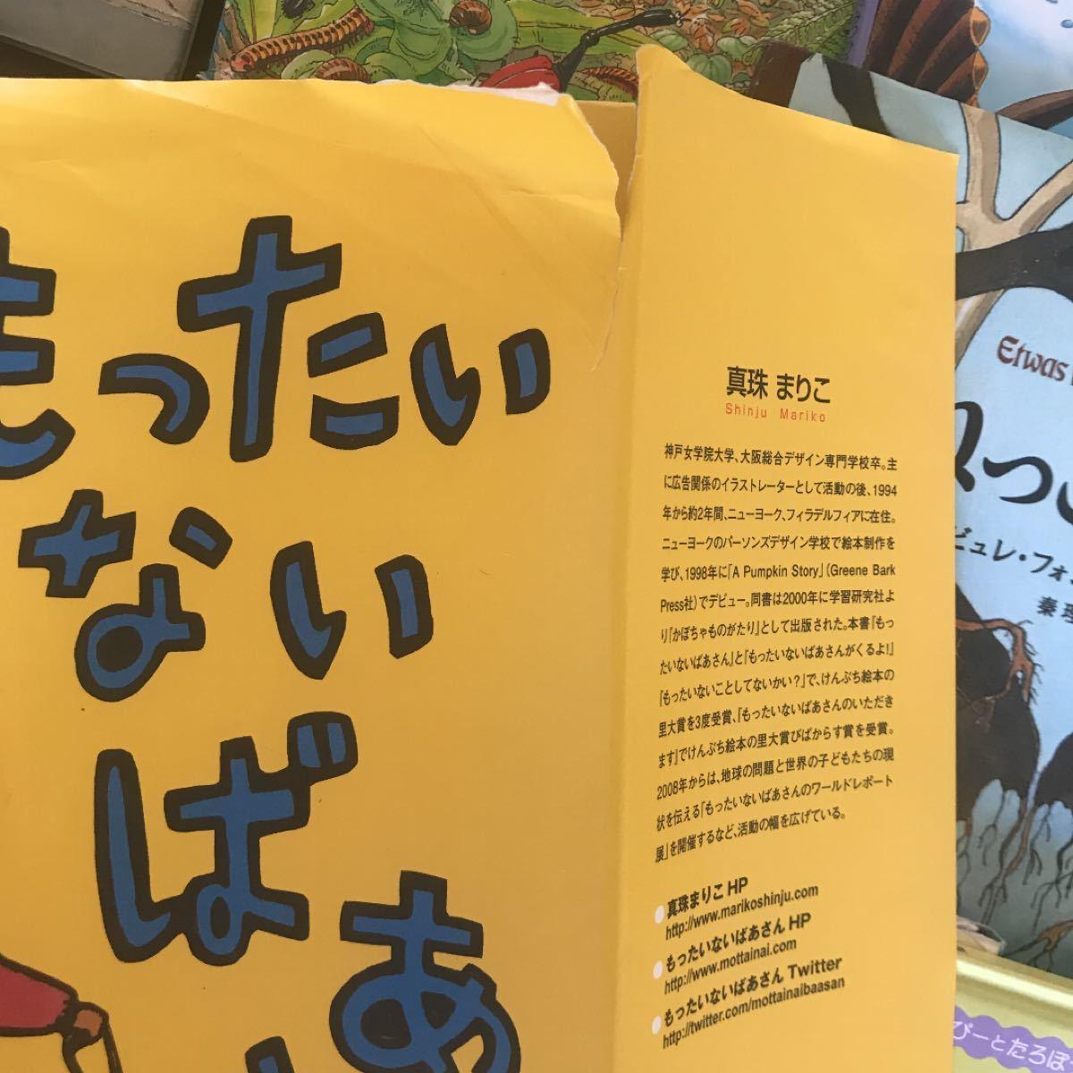 絵本まとめ売り39冊 人気絵本 福音館