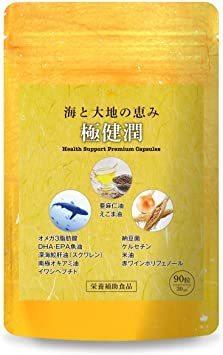 新品極健潤 オメガ3 DHA EPA サプリメント フィッシュオイル 深海鮫肝油 納豆菌 ケルセチン 亜麻仁油 ELWS_画像1