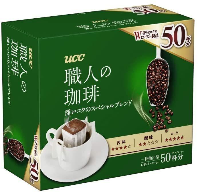 新品UCC 職人の珈琲 ドリップコーヒー 深いコクのスペシャルブレンド 50杯 350gVYOQ_画像1