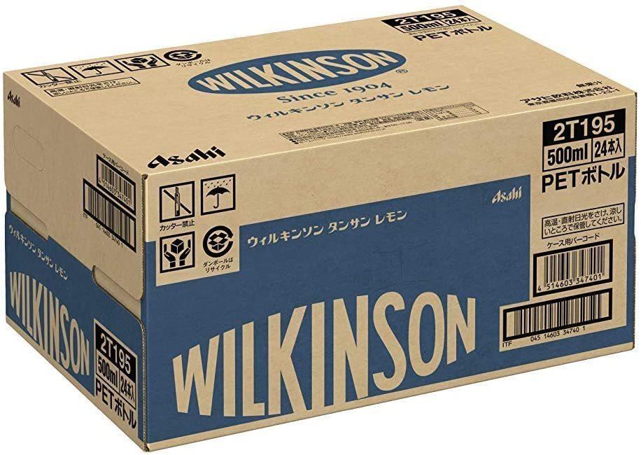 新品爽快なレモンの香り! アサヒ飲料 ウィルキンソン タンサン レモン 炭酸水 500ml×24本3778_画像1