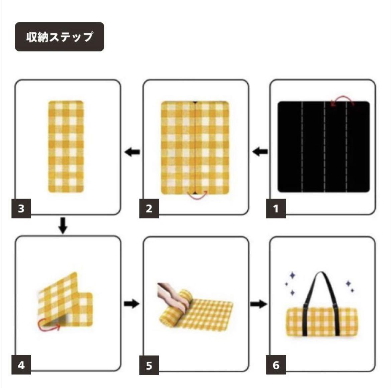 レジャーシート キャンピングマット 厚手 200×150 3~6人用 黄チェック