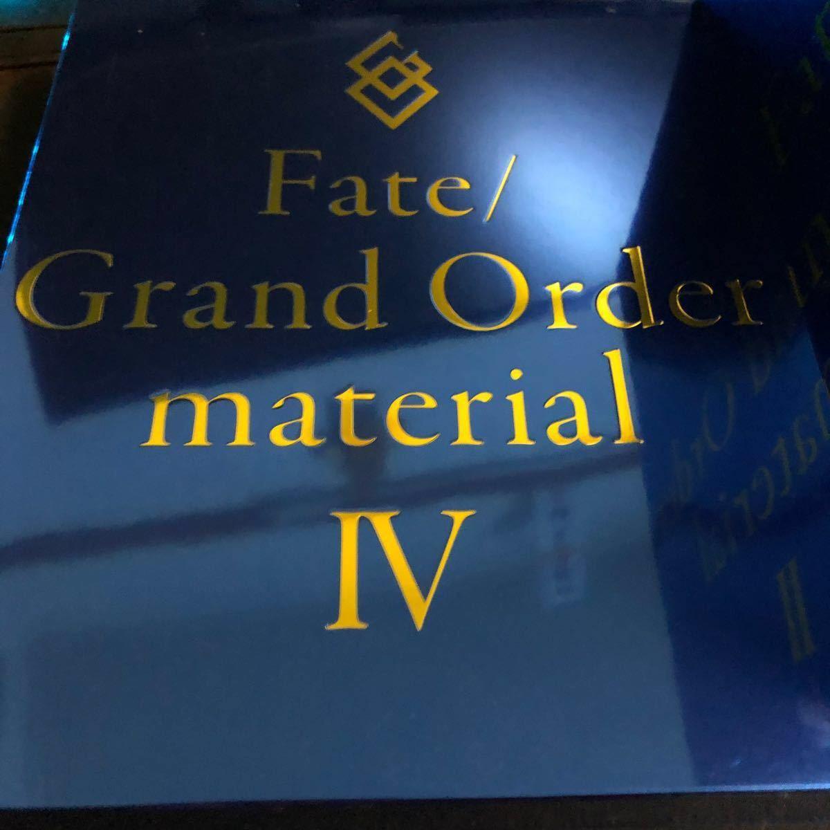 Fate/Grand Order material 1-4セット FGO マテリアル