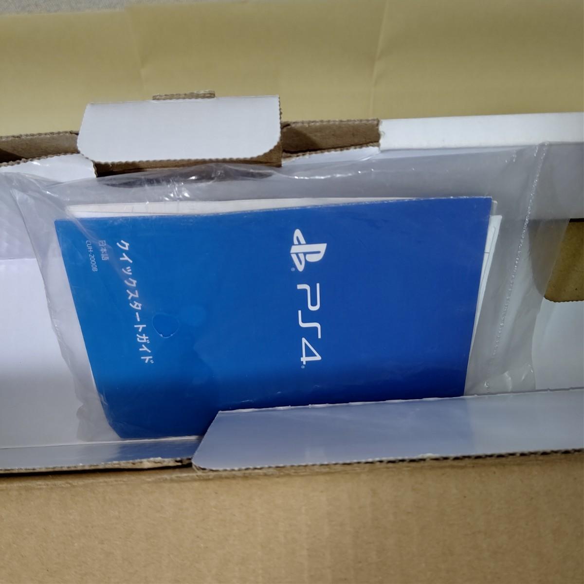 PlayStation 4 本体 ドラゴンクエスト ロト エディション  PS4