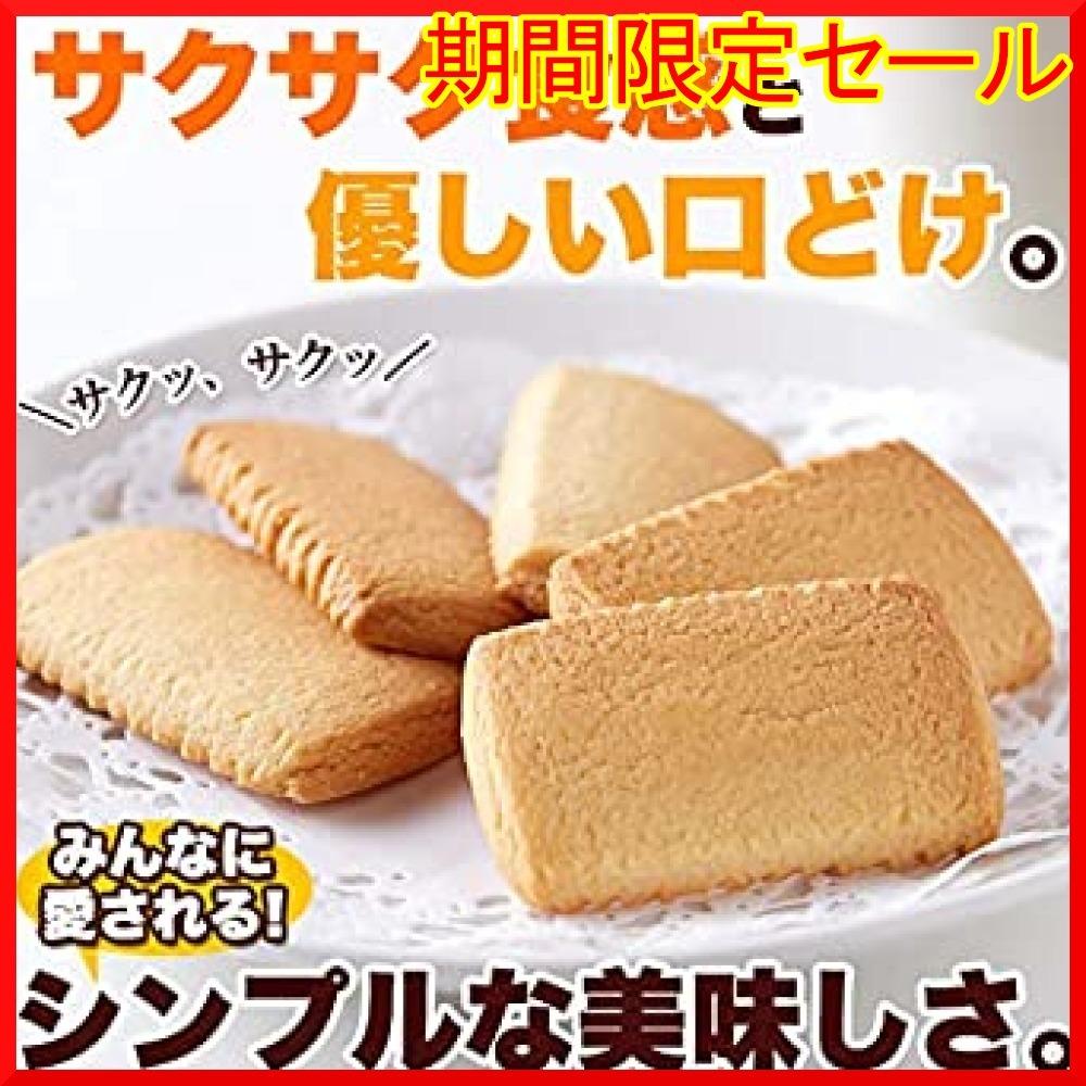 天然生活 北海道バタークッキー 500g どっさり 訳あり 個包装 焼き菓子 国産 お徳用 大容量 ギフト_画像4