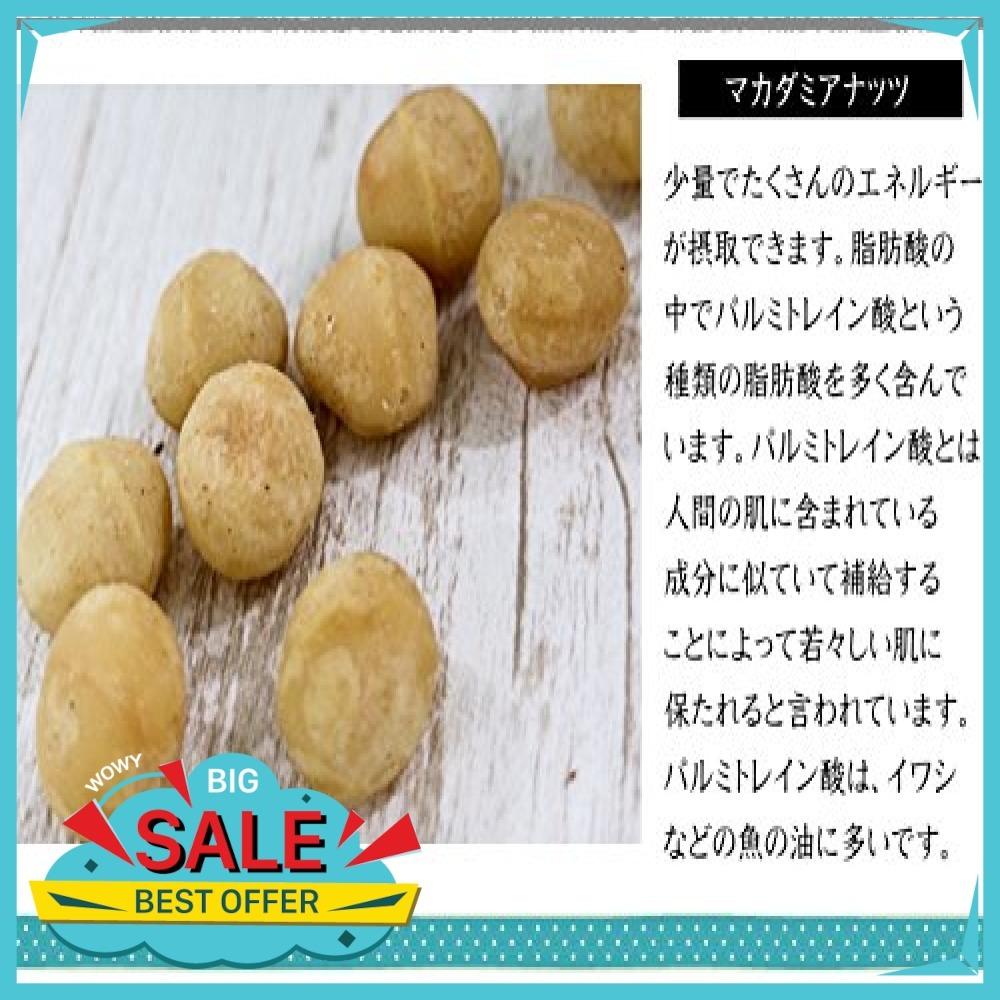 【お買い得】『北新地・堂島Barご用達・あラのand(百貨店)』 ミックスナッツ 4種 1kg 無添加 無塩 最高級 _画像7