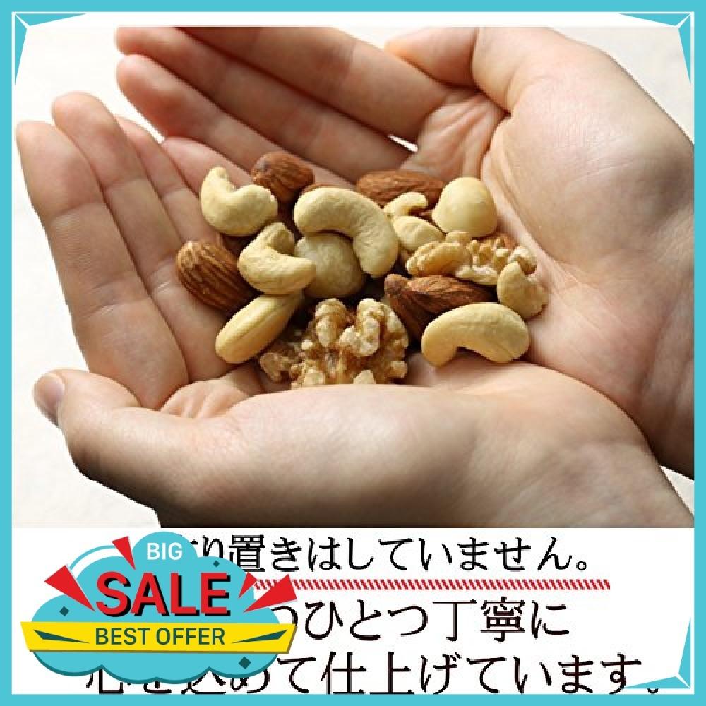 【お買い得】『北新地・堂島Barご用達・あラのand(百貨店)』 ミックスナッツ 4種 1kg 無添加 無塩 最高級 _画像8