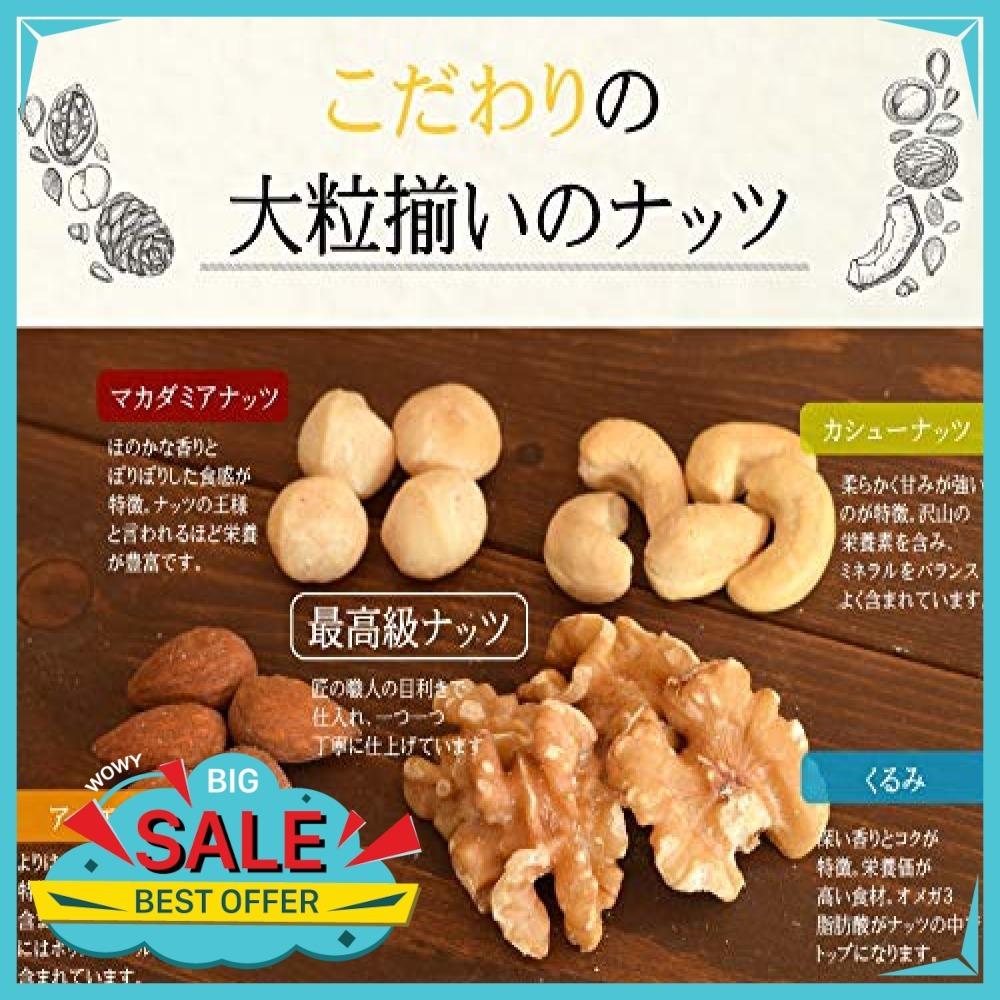 【お買い得】『北新地・堂島Barご用達・あラのand(百貨店)』 ミックスナッツ 4種 1kg 無添加 無塩 最高級 _画像3