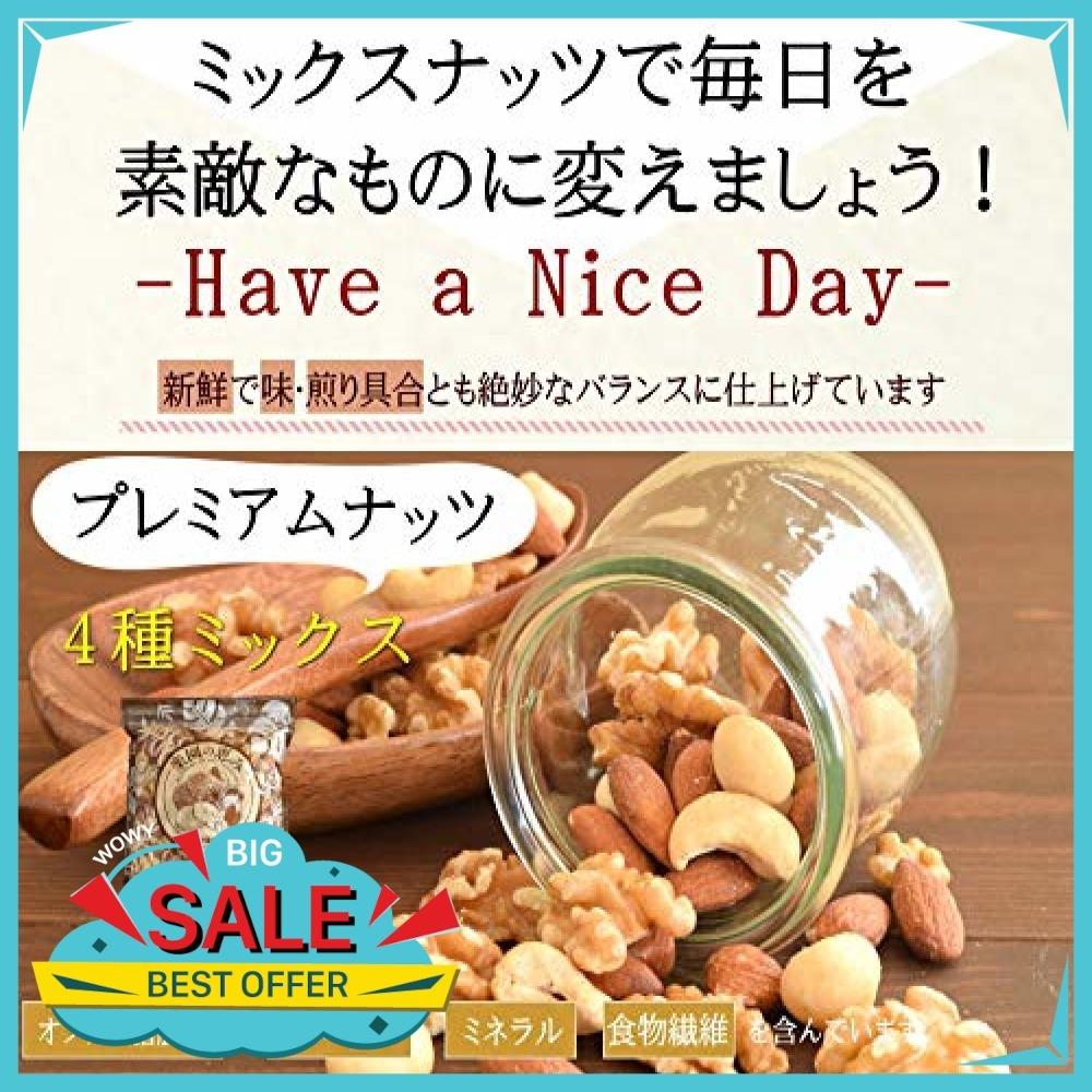 【お買い得】『北新地・堂島Barご用達・あラのand(百貨店)』 ミックスナッツ 4種 1kg 無添加 無塩 最高級 _画像5
