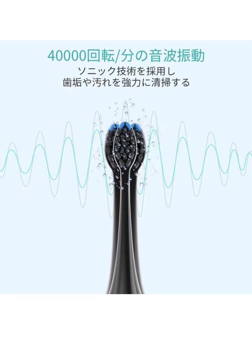 電動歯ブラシ 5つのモード 収納ケース IPX7防水 オートタイマー機能