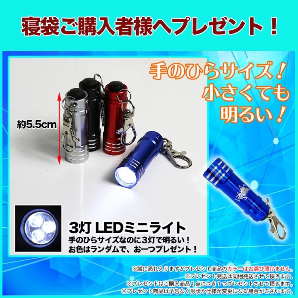 【kaku様専用】寝袋 シュラフ 封筒型 3個セット 春夏 連結可能 コンパクト アウトドア 防災 1人キャンプ