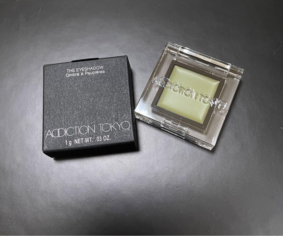 ADDICTION/アディクション ザ アイシャドウ クリーム 103C★限定色