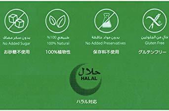 【論2】1kg デーツクラウン デーツ 1kg ( ナツメヤシ / 無添加 / 砂糖不使用 / 非遺伝子組換え / ドライフル_画像7