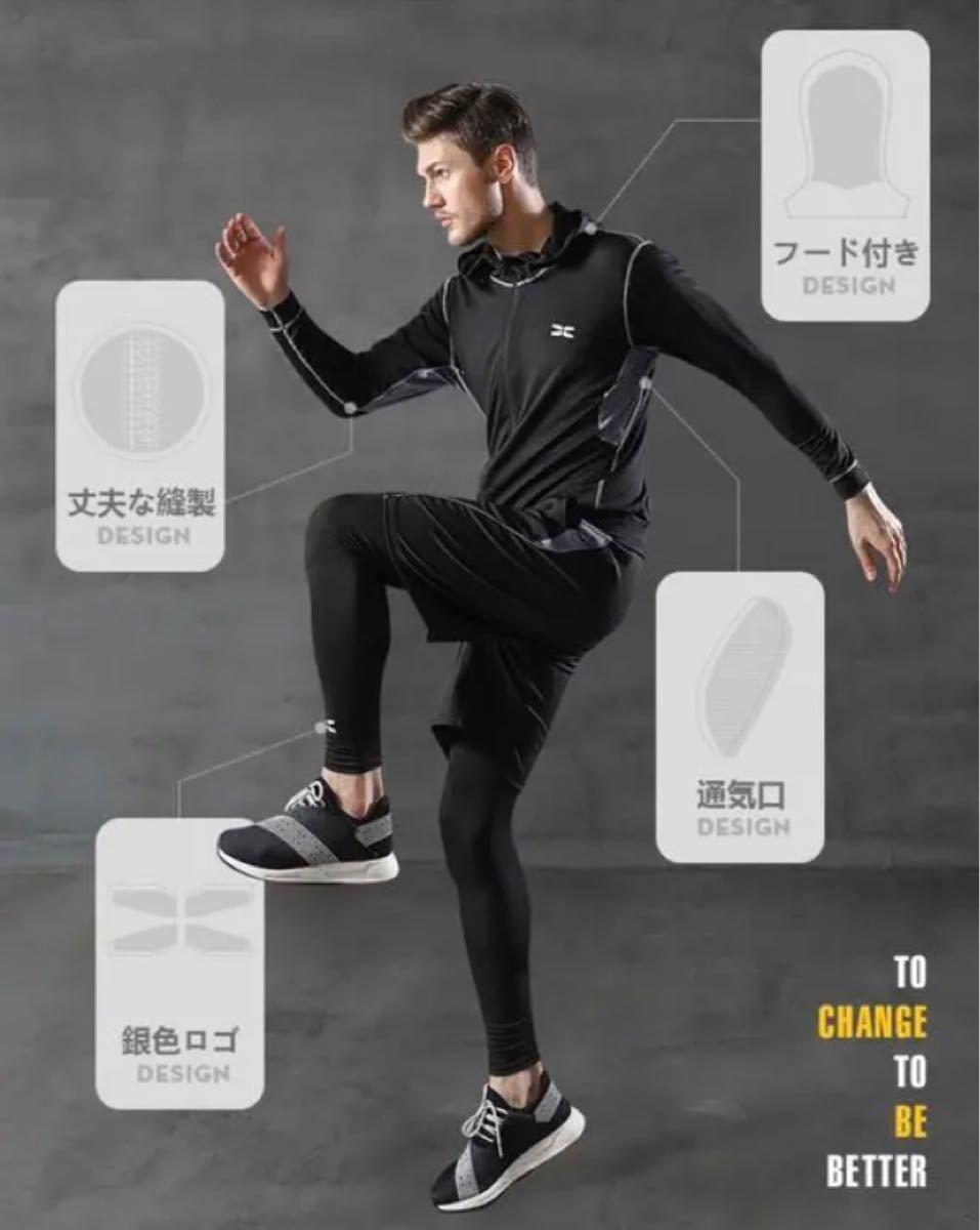 ☆新品☆  メンズスポーツウェア5点セット  ランニングウェア  トレーニングウェア    コンプレッションウェア   XLサイズ