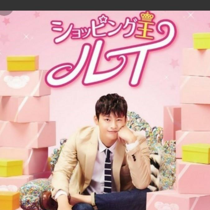韓国ドラマ ショッピング王ルイ ブルーレイ