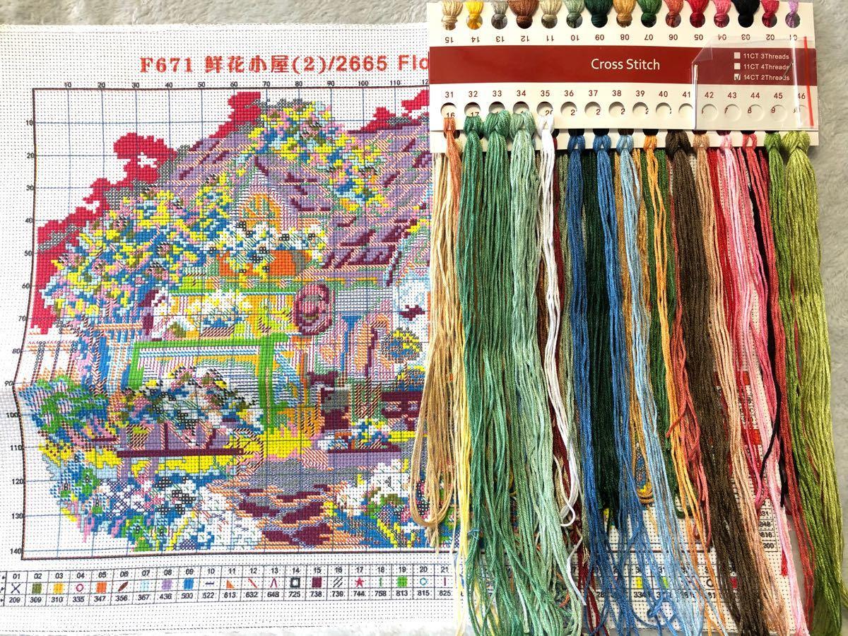 クロスステッチ刺繍キット(F671)14CT