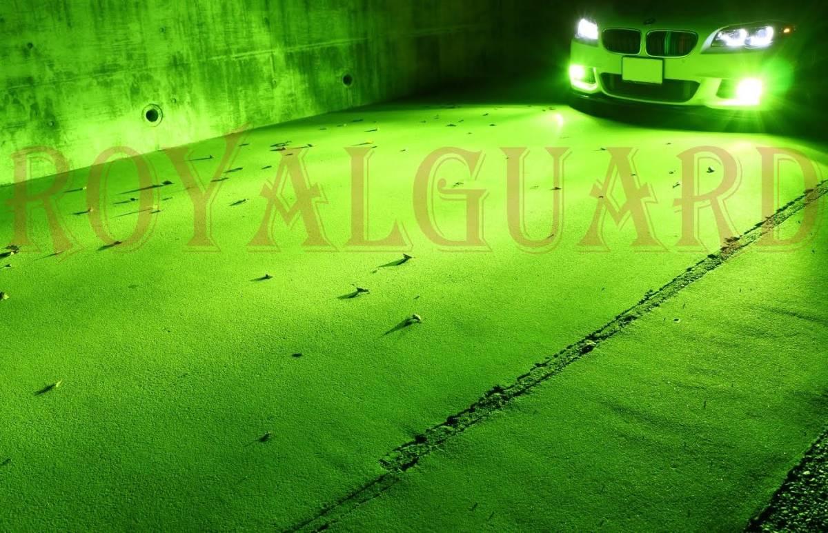 他店36000LMより明るい 世界最高光量 フィルム無 国産ブランド ロイヤルガード イエロー ライムイエロー LEDフォグ H8 H11 H16 HB4 PSX26W_画像3