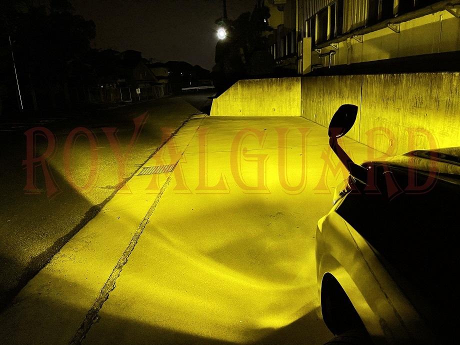 他店36000LMより明るい 世界最高光量 フィルム無 国産ブランド ロイヤルガード イエロー ライムイエロー LEDフォグ H8 H11 H16 HB4 PSX26W_画像7
