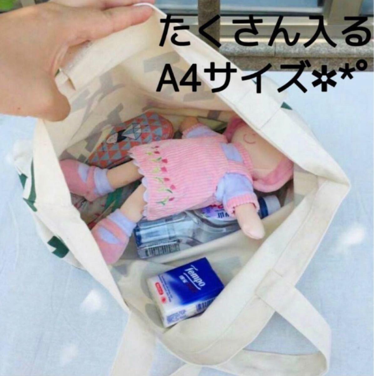 マリメッコ柄 marimekko ロゴ 北欧デザイン ショルダーバッグ トート エコバッグ キャンバスバッグ バック bag