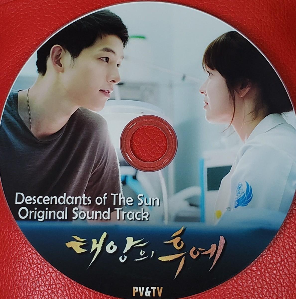 韓国ドラマ 太陽の末裔 OST   DVD