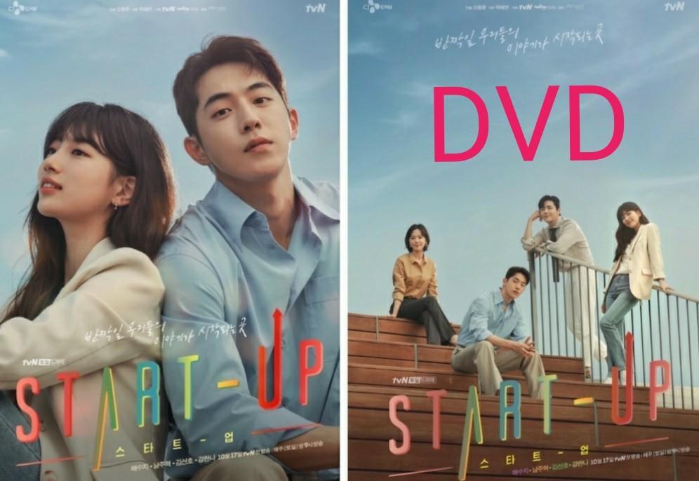 韓国ドラマ  スタートアップ 全話 DVD