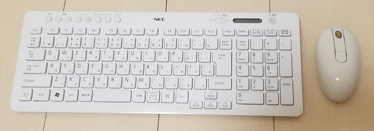 NEC 純正 ワイヤレスキーボード&ワイヤレスマウス セット【ホワイト】