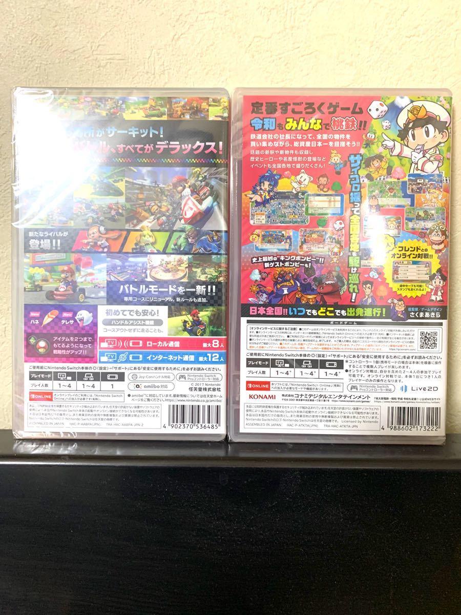 新品未開封 2本セット マリオカート8デラックス 桃太郎電鉄 昭和 平成 令和も定番
