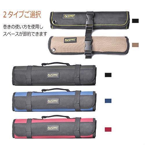 新品!! FASITE ツールバッグ 工具差し 工具袋 技術者用 作業工具 ポーチ 工具袋 ベルト付きQ7UI_画像4