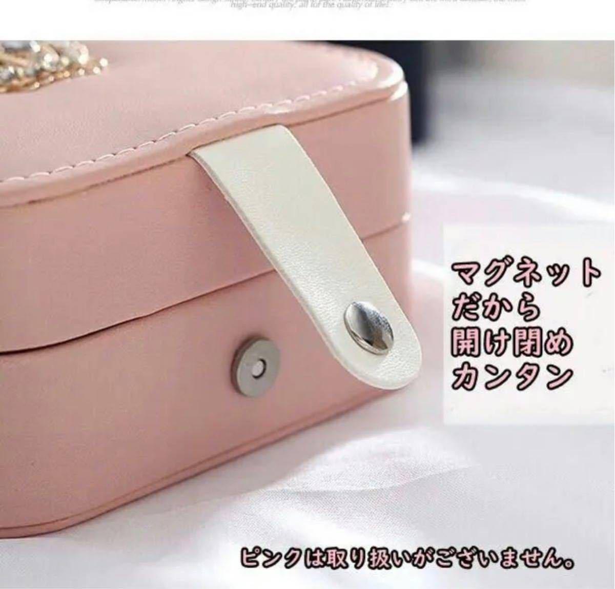 (ピンク)新品未使用・ジュエリーボックス アクセサリーケース 小物収納 ピアス イヤリング 指輪 ネックレス 収納_画像3
