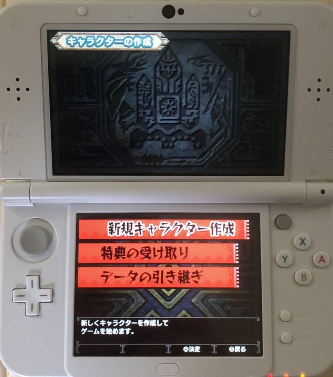 【動作確認済み】 3DS モンスターハンター ダブルクロス XX モンハン MHXX ニンテンドー3DS Nintendo 任天堂 ゲームソフト カセット