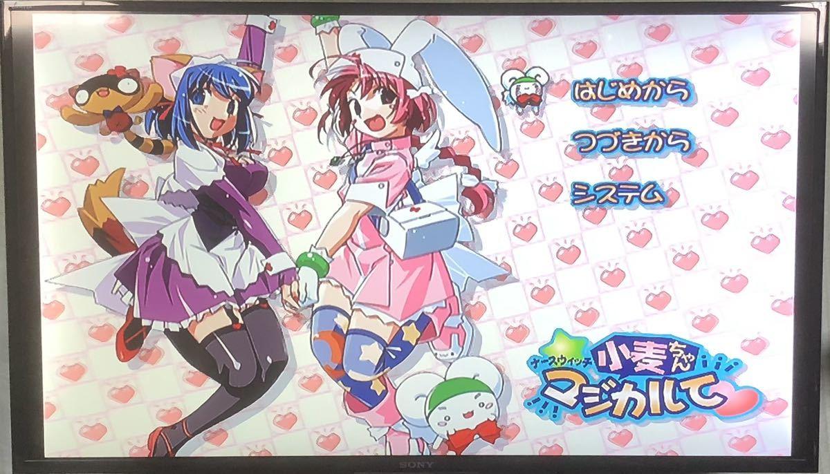 【動作確認画像有り】 PS2 ナースウィッチ小麦ちゃん マジカルて 限定版 同梱 ゲームソフト プレステ2 カセット