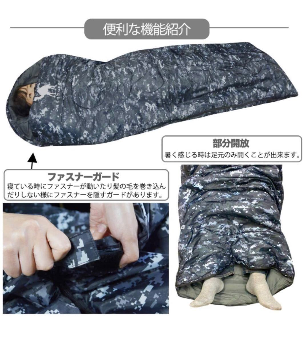 寝袋 2個セット シュラフ 封筒型 デジタル迷彩 車中泊 最低使用温度 -15℃