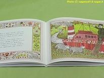 ★即決★ ちいさな木ぼりのおひゃくしょうさん -- 著者:文「アリス・ダルグリーシュ」、訳「星川 菜津代」_画像2