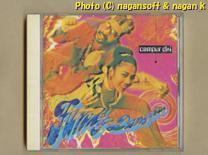 ★即決★ CAMPUR DKI (チャンプルDKI) / FUNKY DANGDUT -- インドネシアのアーティスト。日本人プロデュースのダンドゥット。_画像1