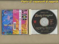 ★即決★ CAMPUR DKI (チャンプルDKI) / FUNKY DANGDUT -- インドネシアのアーティスト。日本人プロデュースのダンドゥット。_画像3