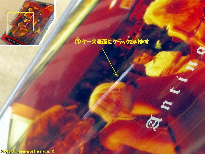 ★即決★ 角松敏生 / 存在の証明 -- 外パッケージ未開封品ですが、ケース表面にクラックあります_画像3