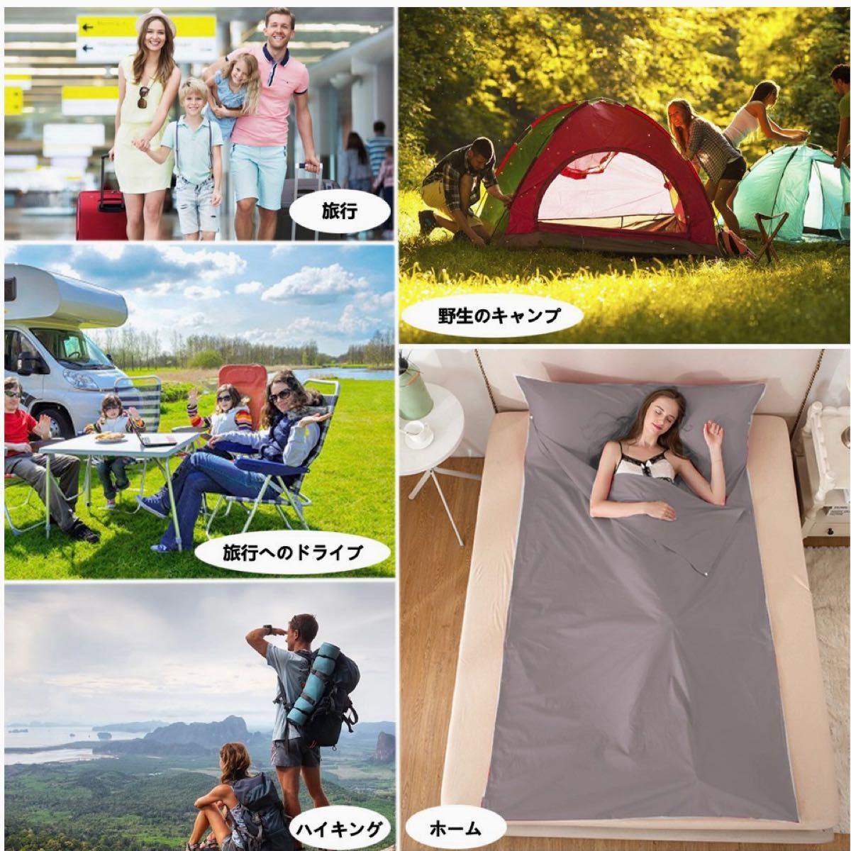 寝袋 インナーシーツ 防災用品 キャンプ アウトドア インナーシュラフ