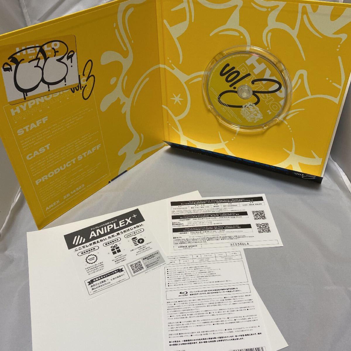 ヒプノシスマイク 完全生産限定版 Blu-ray