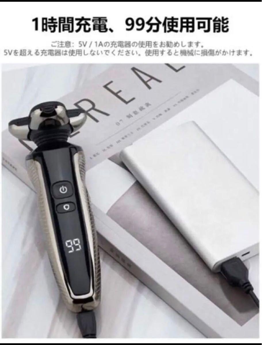 電気 シェーバー メンズ 回転式 4枚刃USB充電式 4D浮上刃 IPX6防水
