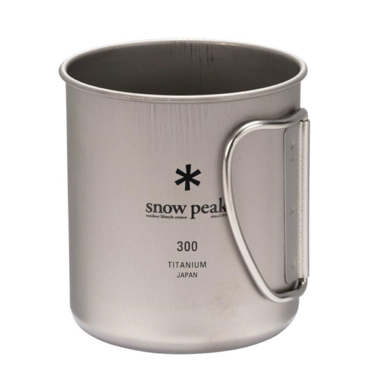 スノーピーク ★チタンシングルマグ 300 ★2個セット ★ snowpeak マグカップ