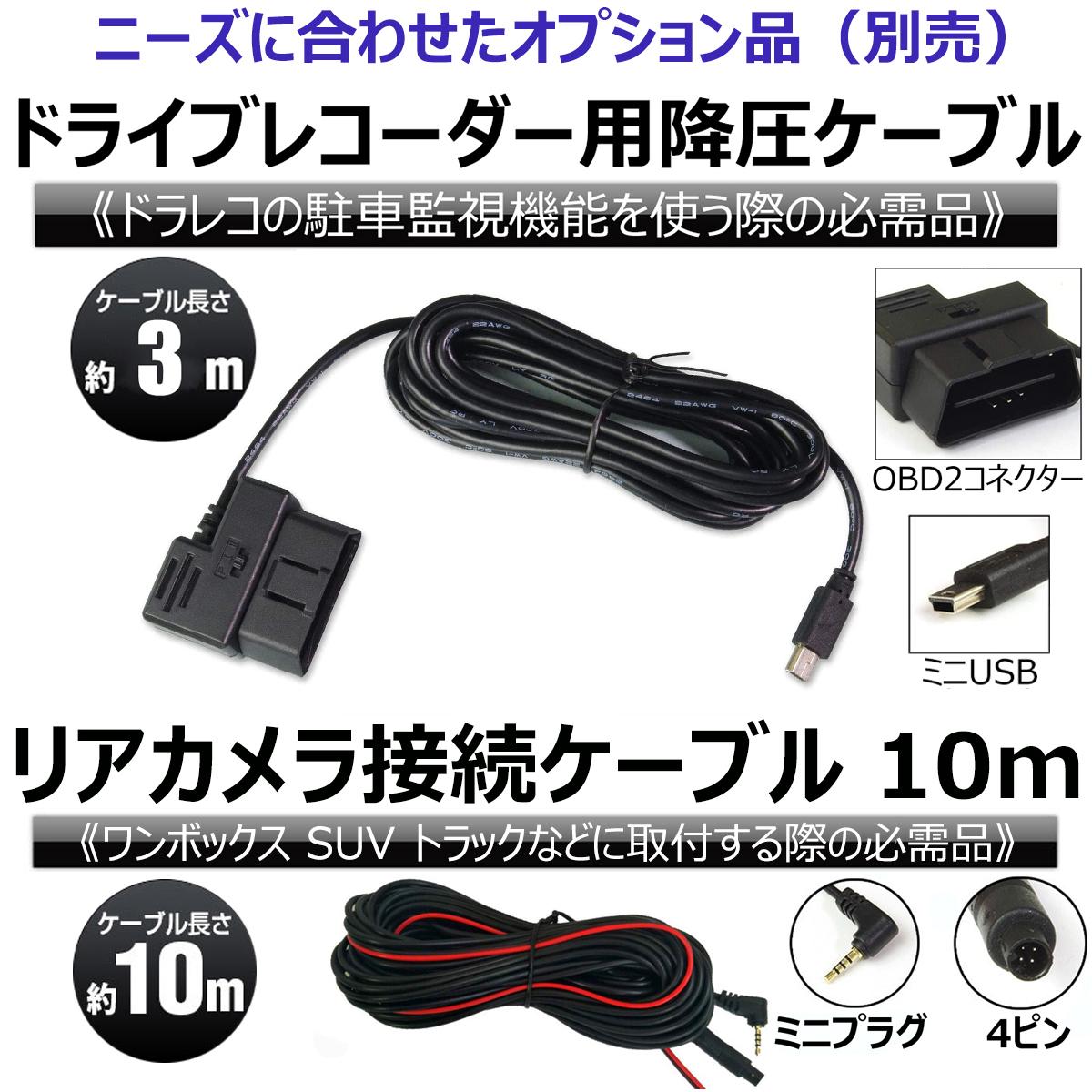 ドライブレコーダー 1080P Full HD あおり対策 前後カメラ 4インチ タッチパネル 170度広角 Gセンサー 駐車監視 LED信号対応 日本語 Eyemag_画像9