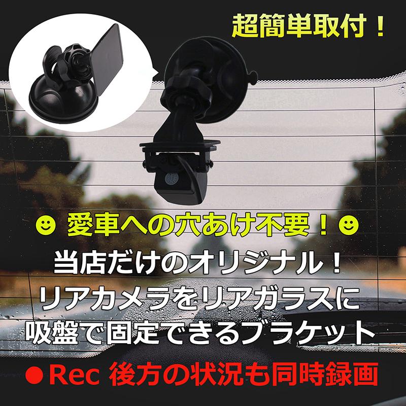 ドライブレコーダー 1080P Full HD あおり対策 前後カメラ 4インチ タッチパネル 170度広角 Gセンサー 駐車監視 LED信号対応 日本語 Eyemag_画像2