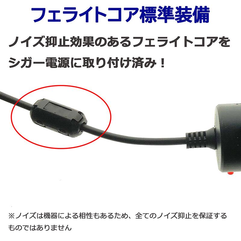 ドライブレコーダー 1080P Full HD あおり対策 前後カメラ 4インチ タッチパネル 170度広角 Gセンサー 駐車監視 LED信号対応 日本語 Eyemag_画像3