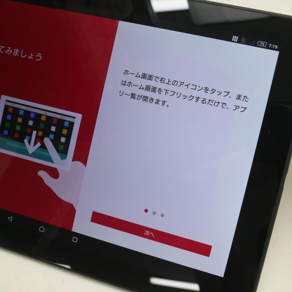 ●安心保証 即日発送●美品●SO-05G Xperia Z4 Tablet ブラック● 中古本体_画像2