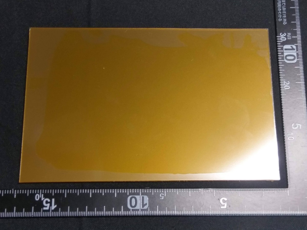 レザークラフト用 自作刻印 レタープレス 紫外線硬化樹脂版2枚 刻印に! 送料込