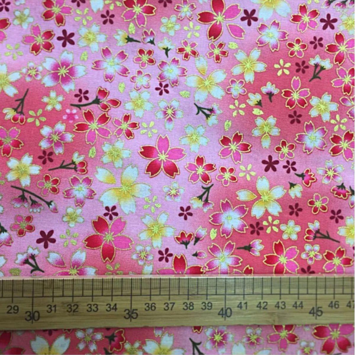 生地 ハギレ 布 和柄 小桜 花柄 50cm 金糸プリント ピンク