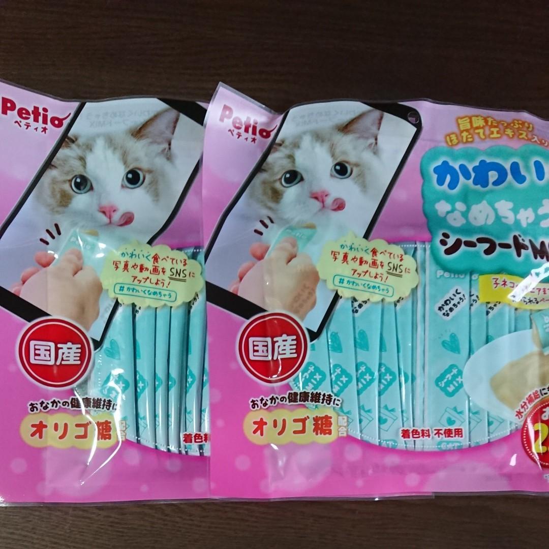 猫用おやつ ペティオ50本