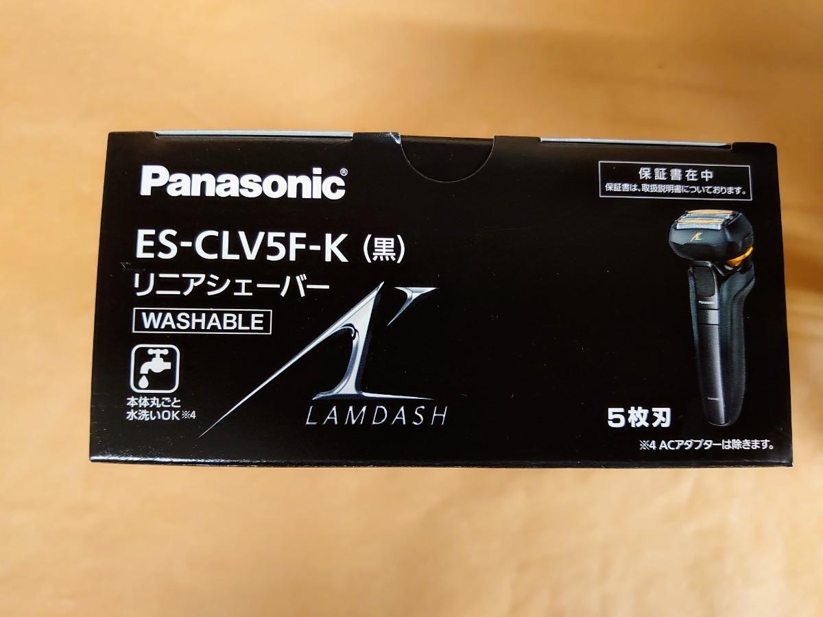 パナソニック リニアシェーバー ラムダッシュ5枚刃 ES-CLV5F-K ブラック系